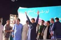 تحریک انصاف کے سربراہ عمران خان نے حکومت کیخلاف ملک گیر احتجاجی جلسوں ..