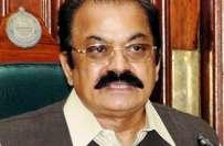 صوبائی وزیر قانون رانا ثناء الله خاں سے مولانا طارق جمیل کی قیادت میں ..