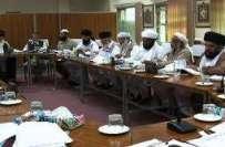 اسلامی نظریاتی کونسل نے ختم نبوت ترامیم کے حوالے سے ہنگامی اجلاس طلب ..