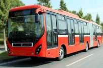 ملتان میٹرو بس منصوبہ شدید خسارے کا شکار، مسافر نہ ہونے کے باعث بسوں ..