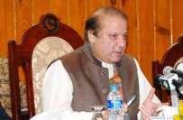 نوازشریف کا لندن نہ جانے کا فیصلہ ،2دسمبر کو محمود خان اچکزئی کی دعوت ..