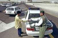 دبئی پولیس نے ٹریفک  قوانین کی خلاف ورزی پر عائد کیے جانے والے جرمانوں ..