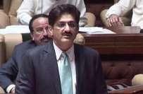 وزیر اعظم نواز شریف اور وزیر داخلہ سندھ سہیل انور سیال کے بعد وزیر اعلی ..