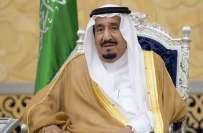 سعودی فرمانروا شاہ سلمان کا مقبوضہ بیت المقدس کیلئے15کروڑڈالرامداد ..