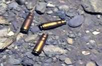 لاہور میں دوگروپوں میں فائرنگ کے تبادلے میں 2افراد جاں بحق جبکہ 2شدید ..