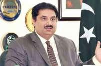 وزیر دفاع خرم دستگیر کی اسلام آباد میں کیپٹن جنید حفیظ شہید کے اہل خانہ ..