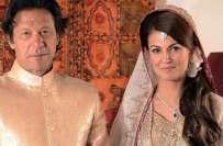 ریحام خان پہلی مرتبہ عمران خان سے علیحدگی کی اصل وجوہات سامنے لے آئیں
