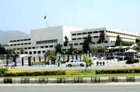 قومی اسمبلی کا اجلاس کل صبح گیارہ بجے تک کیلئے ملتوی