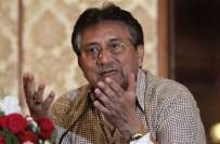 بینظیر بھٹو قتل کیس,سابق صدر پرویز مشرف کے بینک اکاونٹ کی تفصیلات عدالت ..