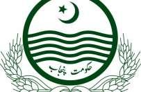 پنجاب حکومت نے25ارب روپے کے بانڈزجاری کرنے کی اجازت مانگ لی
