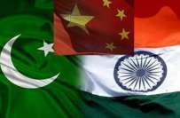 پاکستان چین ساختہ ڈرون استعمال کررہا ہے،بھارت کا واویلا ،چودہ میٹر ..