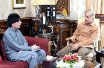 چوہدری نثار کا وزیر اعلیٰ پنجاب سے ٹیلیفونک رابطہ ،جلد ملاقات کا امکان