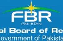 ایف بی آر نے لاہوریز پرائیویٹ لمیٹڈ کمپنی کے بینک اکائونٹس منجمد کر ..