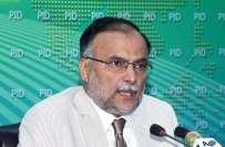 چیف جسٹس آئین توڑنے ،ججز کو قید کرنے ، گھسیٹنے کے جرم میں پرویز مشرف ..