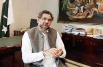 وزیراعظم شاہد خاقان عباسی کا کل سعودی عرب کے دورے پر روانہ ہونے کا فیصلہ