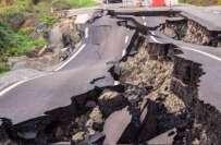 سوات اور مالاکنڈ میں 3.6 کی شدت کا زلزلہ