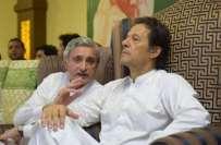 سپریم کورٹ نے عمران خان اور  جہانگیر خان ترین کی عوامی عہدہ سے نااہلیت ..