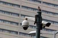 اسلام ٓباد میں دھرنے کی مانیٹرنگ کرنے والے کیمروں کی کیبل پراسرار طور ..