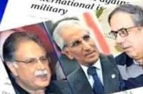 ڈان لیکس معاملے کی تحقیقت آرمی ایکٹ کے تحت اب فوج خود کرے گی: ڈاکٹر شاہد ..