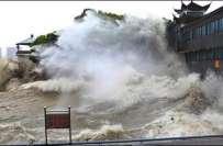 امریکہ ،ْ مختلف ریاستوں میں سمندری طوفان، بگولوں اور بارشوں نے تباہی ..