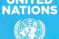 اقوام متحدہ کے ذیلی ادارے بین الاقوامی ادارہ محنت کے زیر اہتمام دنیا ..