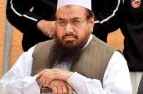 لاہور ہائیکورٹ نے حافظ سعیدسے واپس لی جانے والے سکیورٹی کو بحال کر ..
