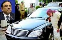 عمران خان تین بار آستانے پر آئیں ،وزارت عظمی دلوا دوں گا' آصف زرداری ..