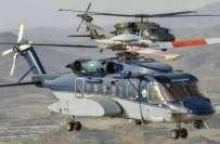 سعود ی عرب کا ہیلی کاپٹر یمن میں گر کر تباہ ، افسران سمیت 12فوجی جاں بحق