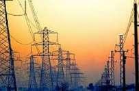 ملکی تاریخ میں پہلی بار بجلی کی پیداوار 429.12 ملین کلو واٹ فی گھنٹہ تک ..