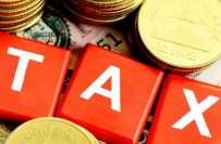 گزشتہ چار سال کے دوران ٹیکس وصولی کی شرح میں75 فیصد اضافہ ہوا ' ہارون ..