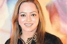 اداکارہ مدیحہ شاہ کے گھر 26لاکھ چوری کے مقدمہ میں نامزد اشتہاری ملزمان ..