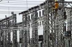 بجلی پیدا کر نیوالی مشینری کی درآمدات میں 37.95 فیصد کمی ،ادارہ شماریا ..