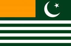 وزیر اعظم آزاد کشمیر کا انتخاب ،ای پی آئی کی پروونشل پروگرام منیجر ..
