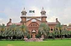 لاہور ہائی کورٹ، دو سابق وزرائے اعظم کے خلاف بغاوت کی کاروائی کیلیے ..