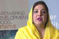 (ن) لیگ کی خواتین کی مخصوص نشستوں کیلئے قومی اسمبلی کی فہرست سے انوشہ ..