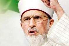 حکمرانوں نے پنجاب پر قبضہ کرکے ملک کے نظام کو یرغمال بنالیا' نظام عدم ..