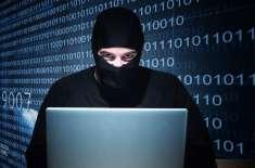 شہری ایک مرتبہ پھر سے ہیکرز کے نشانے پر