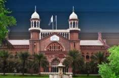 لاہور ہائیکورٹ نے صاف پانی سکینڈل میں گرفتار سابق رکن پنجاب اسمبلی ..