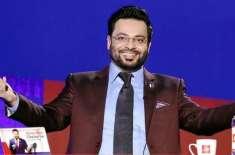 ٹی وی اینکر ڈاکٹر عامر لیاقت پر پروگرام کرنے کی پابندی کے خلاف دائر ..