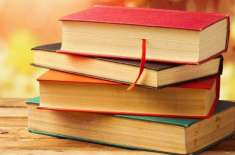 نیشنل بُک فائونڈیشن کے زیر اہتمام ڈاکٹر شہباز ملک کی تازہ کتاب ''تحریکِ ..