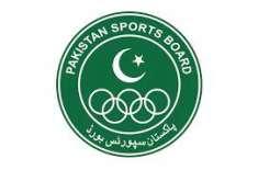 تاریخ میں پہلی بار پاکستان سپورٹس بورڈ کے ساتھ بلائنڈ سپورٹس فیڈریشن ..