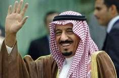 سعودی شاہ سلمان نے سرکاری ملازمین اور فوجی حکام کو ملنے والے بونس اور ..
