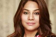 پاکستان کا فوک میوزک دنیا بھر میں پسند کیا جاتا ہے' گلوکارہ صنم ماروی