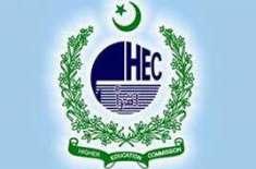 ایچ ای سی کا پشاور کے تعلیمی اداروں سمیت ملک بھر کی جامعات میں منشیات ..