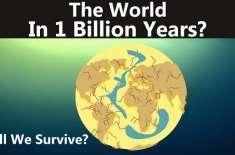 ایک ارب سال بعد زمین کے حالات کی وجہ سے کیا انسان زندہ رہ پائیں گے؟