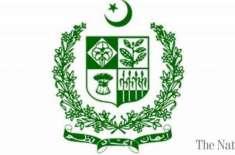 وفاقی حکومت کا وزارت کیڈ ختم کرنے کا اعلان
