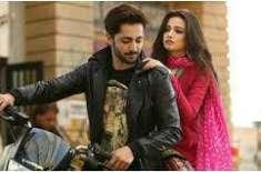 پاکستانی فلم 'مہر النساء وی لب یو' کا پہلا ٹیزر ریلیز کردیا گیا