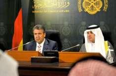 سعودی وزیر خارجہ کی امریکی ہم منصب سے جرمنی میں ملاقات