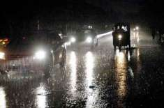 خیبرپختونخواہ کے پہاڑی علاقوں پر بارش کا سلسلہ شروع