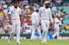پاکستان اور آسٹریلیا کے درمیان سڈنی ٹیسٹ میں کھانے کا وقفہ